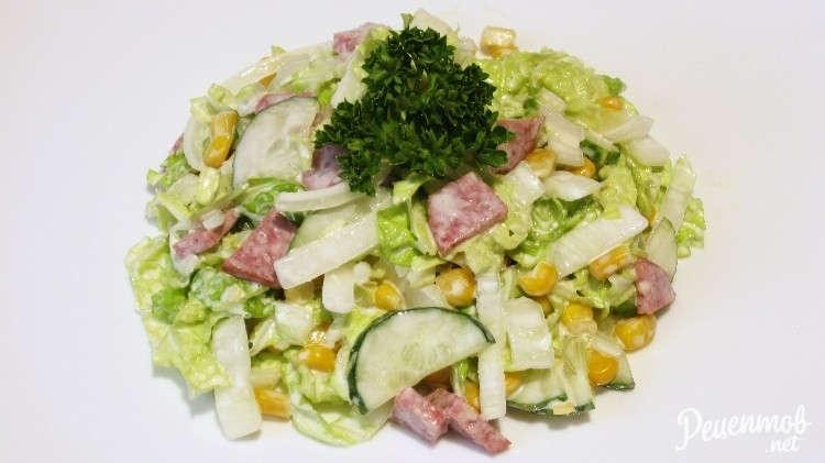 Капуста и огурец колбаса салат